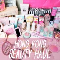 MY OVERDUE HK HAUL!