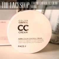 THE FACE SHOP AURA CC CREAM [REVIEW]