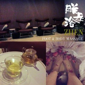 My Zhen Foot & Body Massage Experience