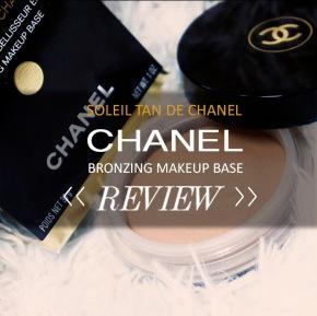 CHANEL: SOLEIL TAN DE CHANEL – BRONZE UNIVERSALREVIEW
